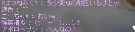 tasyou01.jpg