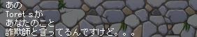 torihiki03.jpg
