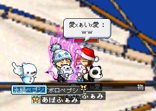 xaitobarubaru01.jpg