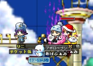 xaitobarubaru02.jpg
