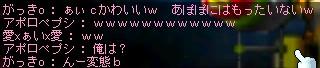 xaityankawaii01.jpg