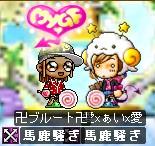 xaji01.jpg