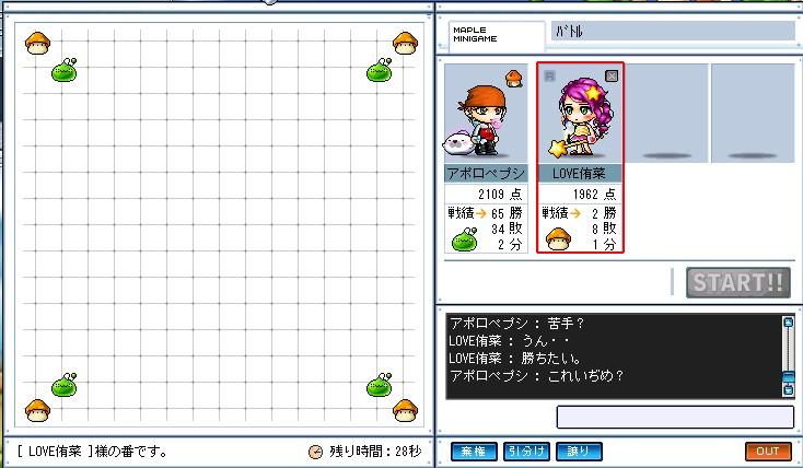 yiuuna02.jpg