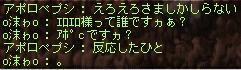 yoikotoda01.jpg