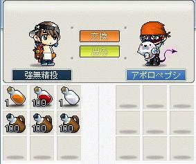 yusou01.jpg