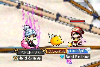 yuunatobarurogu01.jpg