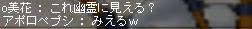 yuurei02.jpg