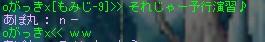 yuxidayo02.jpg