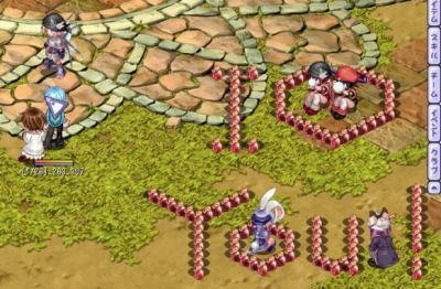 TWCI_2008_8_17_22_47_13.jpg