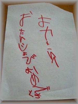 DSCN1323_20110407093509.jpg