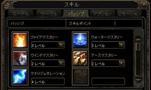 パッスブ(´・ω・`)