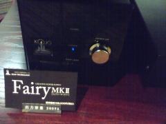 Fairy_mk2