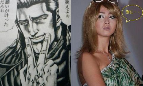 飛燕&エリカ(沢尻)2