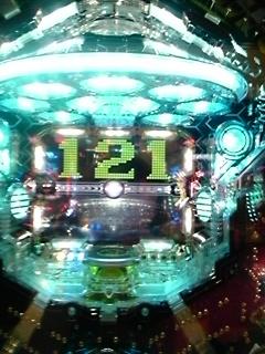 DVC00048  UFOゾーン