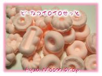 ピンクどーなつ1