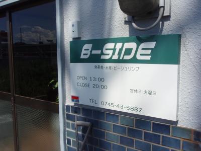 B=SIDE