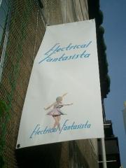Electrical Fantasista 2008 幟