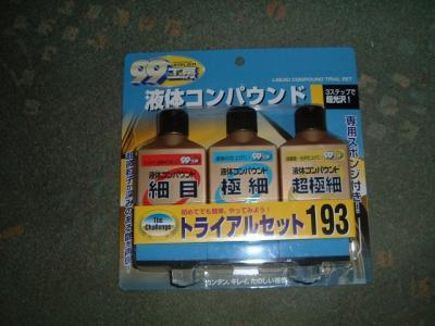 20081024204028.jpg