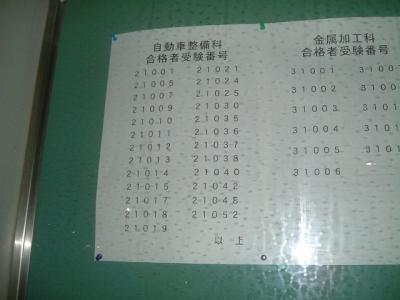 20081105220040.jpg