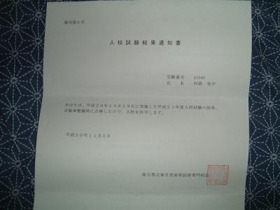 20081106102652.jpg