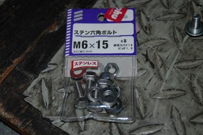20081115180522.jpg