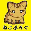 日本ブログ村猫ブログ