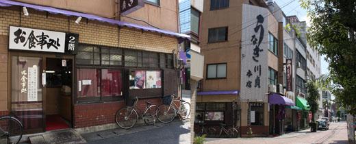 うなぎ川貞本店