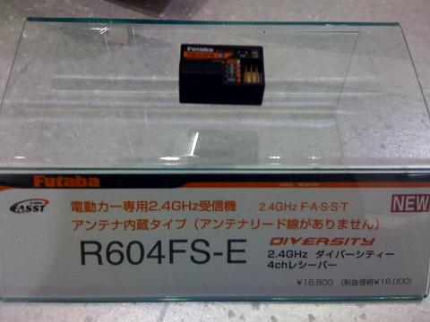 949c92a0_20081016170741.jpg