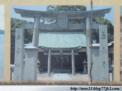 安徳天皇社