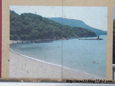 船かくし(海岸側)