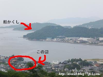 源平合戦古戦場跡2