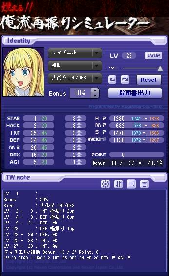 tichi-01