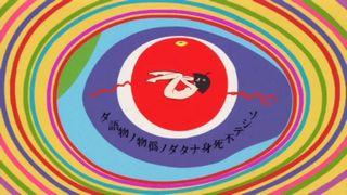 nisemonogatari 8-1