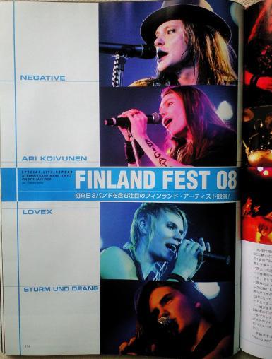 B! FINLAND FEST 08 ライヴレポ