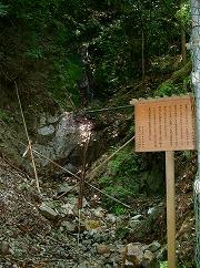 有馬温泉 高塚の清水