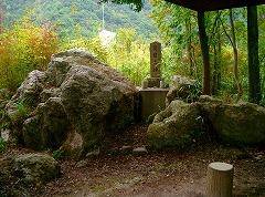有馬温泉 愛宕山 天狗岩