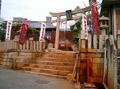 有馬温泉 天神社