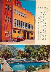 有馬温泉 本温泉(神戸市立有馬温泉会館)