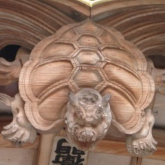 有馬温泉 湯泉神社の亀