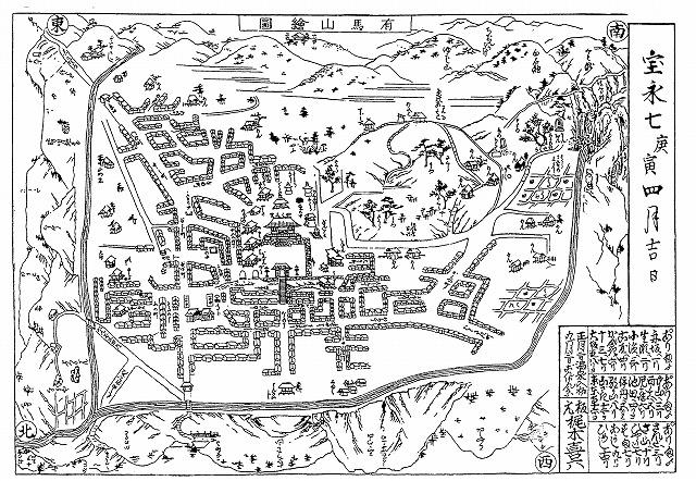 宝永7年(1710年)の『有馬山絵図』