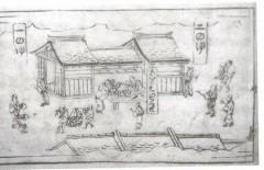 増補有馬手引草(1717年)