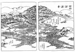 摂津名所図会(1798年成立)