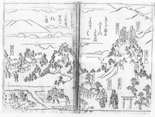 fuji012.jpg