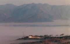 稲荷神社より雲海に浮かぶ有馬富士(昭和40年頃)