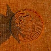 『有馬温泉史話』に押された昇り亀印