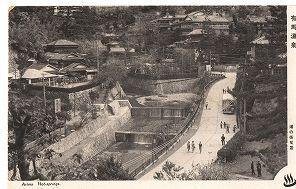 有馬川沿い:戦後の絵はがき
