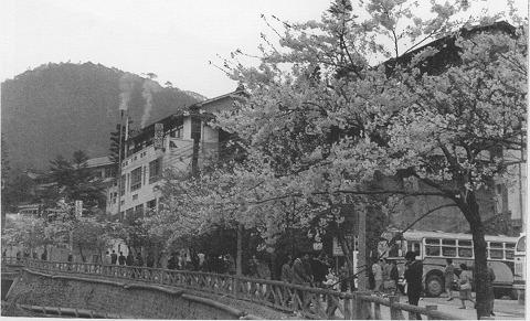 昭和30年代の有馬温泉