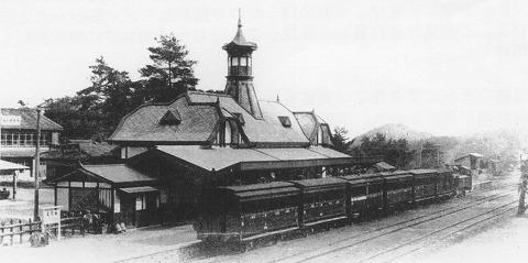 省線 有馬温泉駅舎