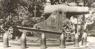 靖国神社の二十八センチ榴弾砲