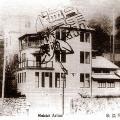 炭酸ホテル